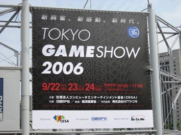 tgs2006-03.jpg