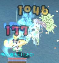 レベルアップ?☆