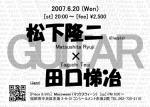 20070620.jpg