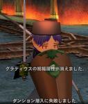 mabinogi_2006_07_29_037_1.jpg