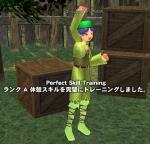 mabinogi_2007_03_22_006.jpg