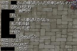 20050421031919.jpg
