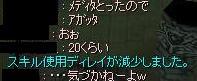 20050508041339.jpg