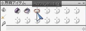 20050821015427.jpg