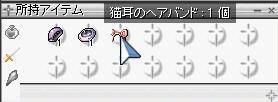 20050821015438.jpg
