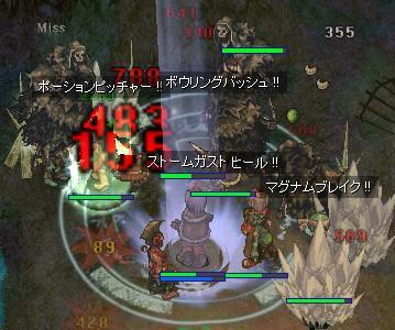 20050924021902.jpg