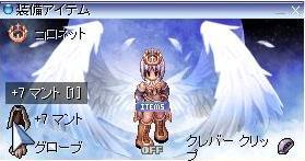 20051116020221.jpg