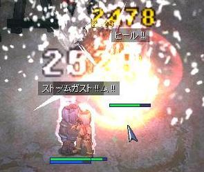 20051117040255.jpg