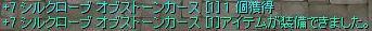 20051125024956.jpg