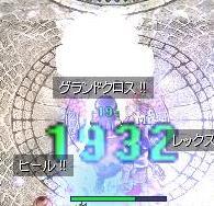 20060121010355.jpg