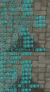 20060211011324.jpg