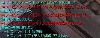 20060323032023.jpg