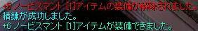 20060323032030.jpg