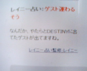 20060319210644