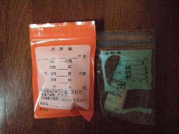 2007_0521okinawa0192.jpg