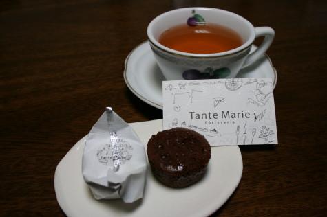 美味しい紅茶とキャラメルショコラ