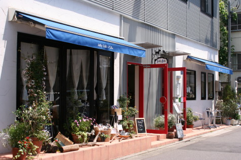Jolly cafe