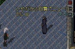 NHK1-4.jpg