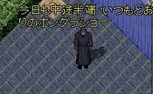 NHK1-5.jpg