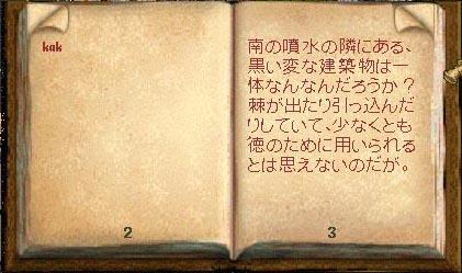 burisiro6.jpg