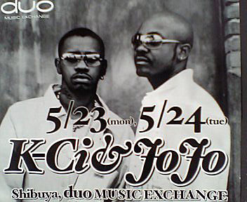 K-CiJoJo2.jpg