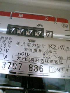 20050627012412
