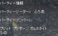2007-03-10-2.jpg