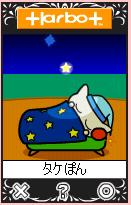 starsleeper.jpg
