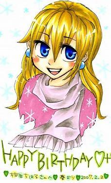 桃姫さま!