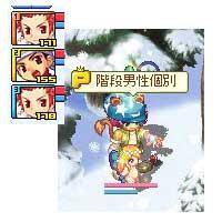 11-08-hato.jpg