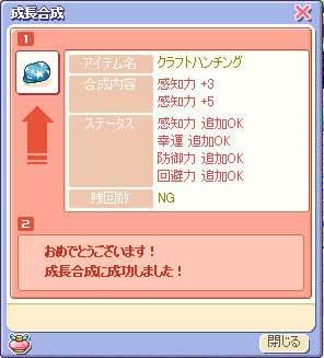 11-08-hato3.jpg