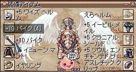 20050521032617.jpg