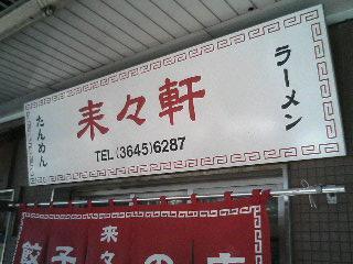 116044059615832131.jpg
