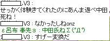 screenlydia148.jpg