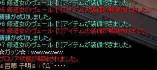 screenlydia156.jpg