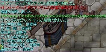 screenlydia175.jpg