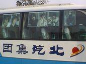 yonsama2