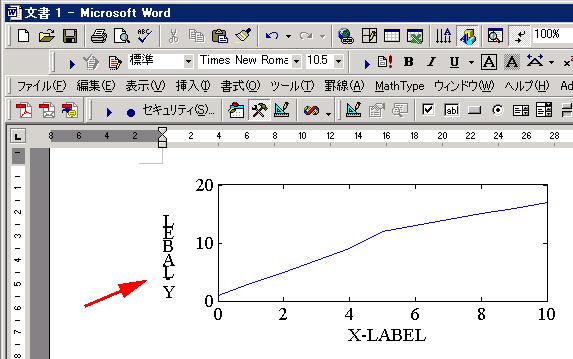 WORD2000にemf