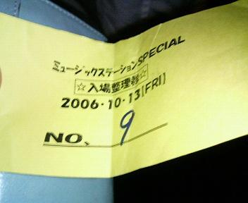 200610132133000.jpg