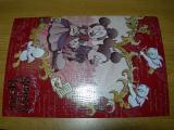 バレンタイン・カード