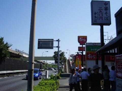 秋津に行く途中