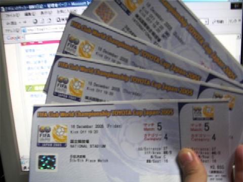 世界クラブ選手権チケット