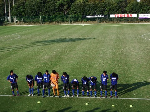 youth_gamba