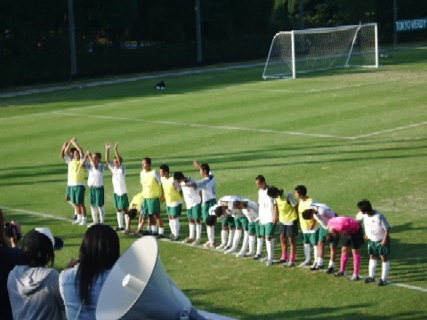 youth_verdy