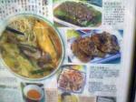 香港雲南麺屋2