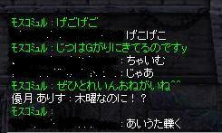 20070313233741.jpg