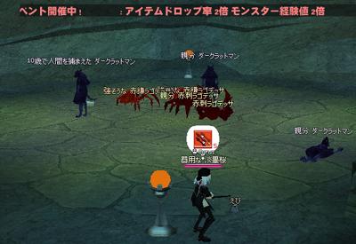mabinogi_2007_03_03_001.jpg