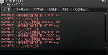 mabinogi_2007_03_03_003.jpg