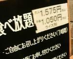 2.7yaki1.jpg