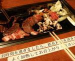 2.7yaki2.jpg